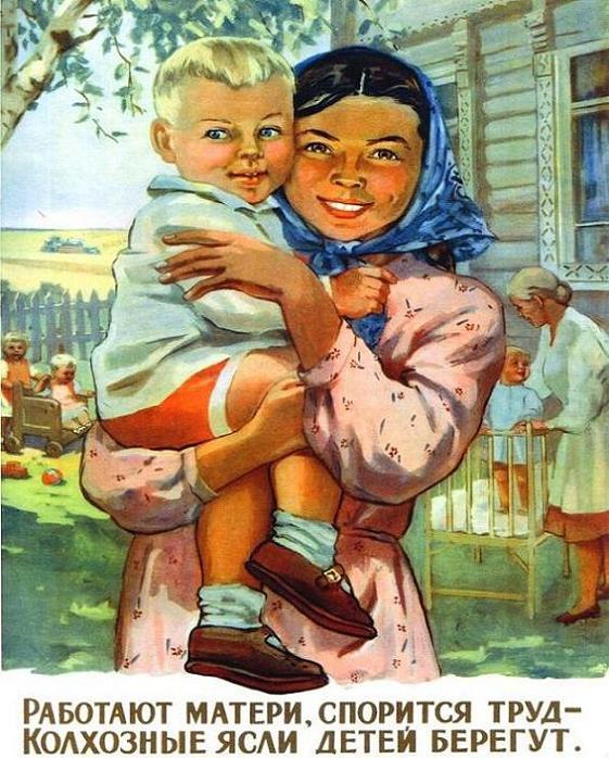 инструкция по ведению детского очага и детского сада - фото 9