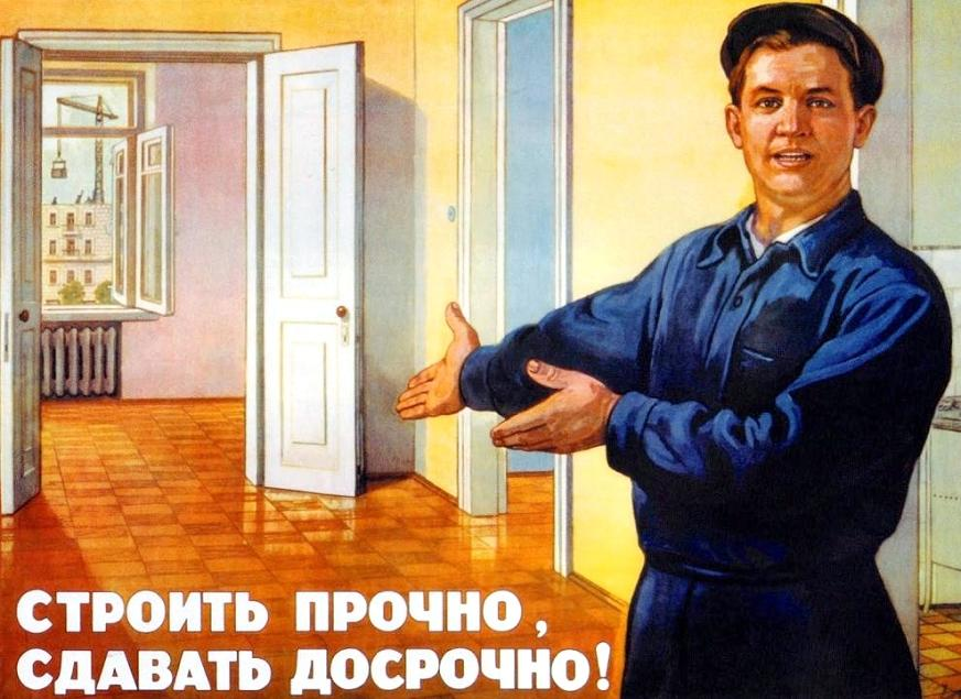 Картинки по запросу фото трудящиеся СССР