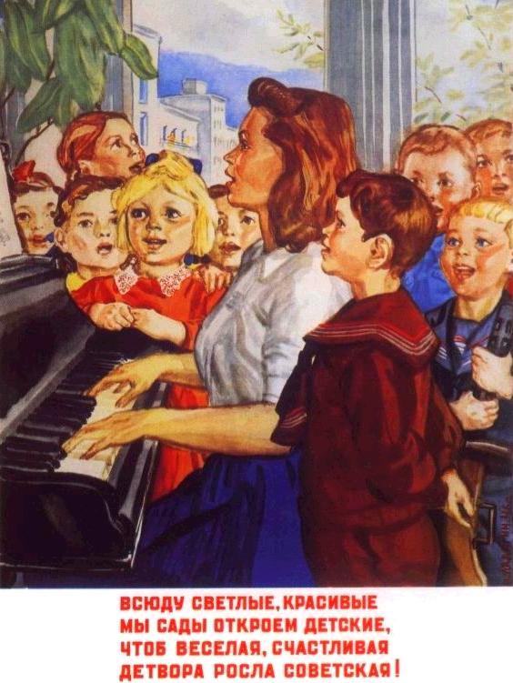инструкция по ведению детского очага и детского сада - фото 5